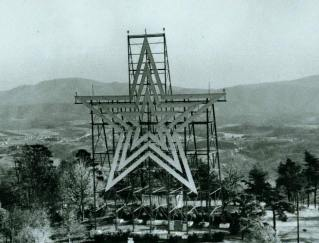 mill-mountain-star-in-1949